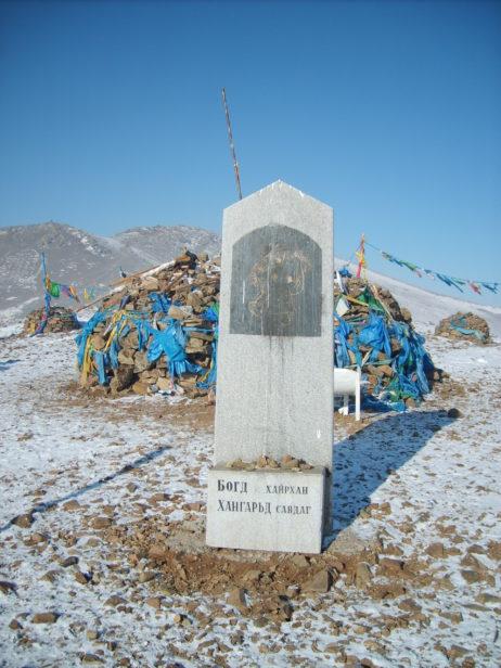 Mongolian sacred mountain Cingeltei uul