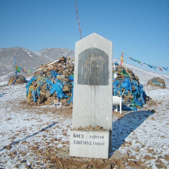 Mongolian sacred mountaint Cingeltei uul