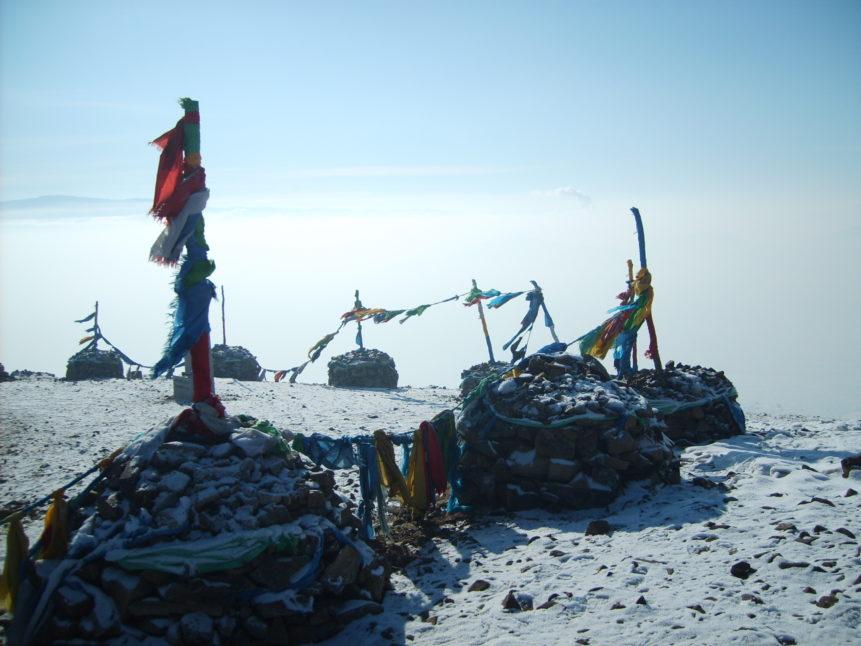 Free photo: Sacred mountain in Mongolia