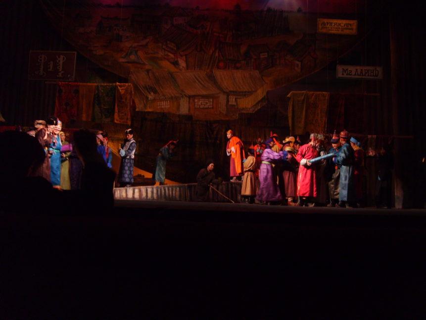 Free photo: Mongolian opera