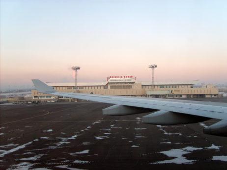 Chinggis khaan airport in Mongolia