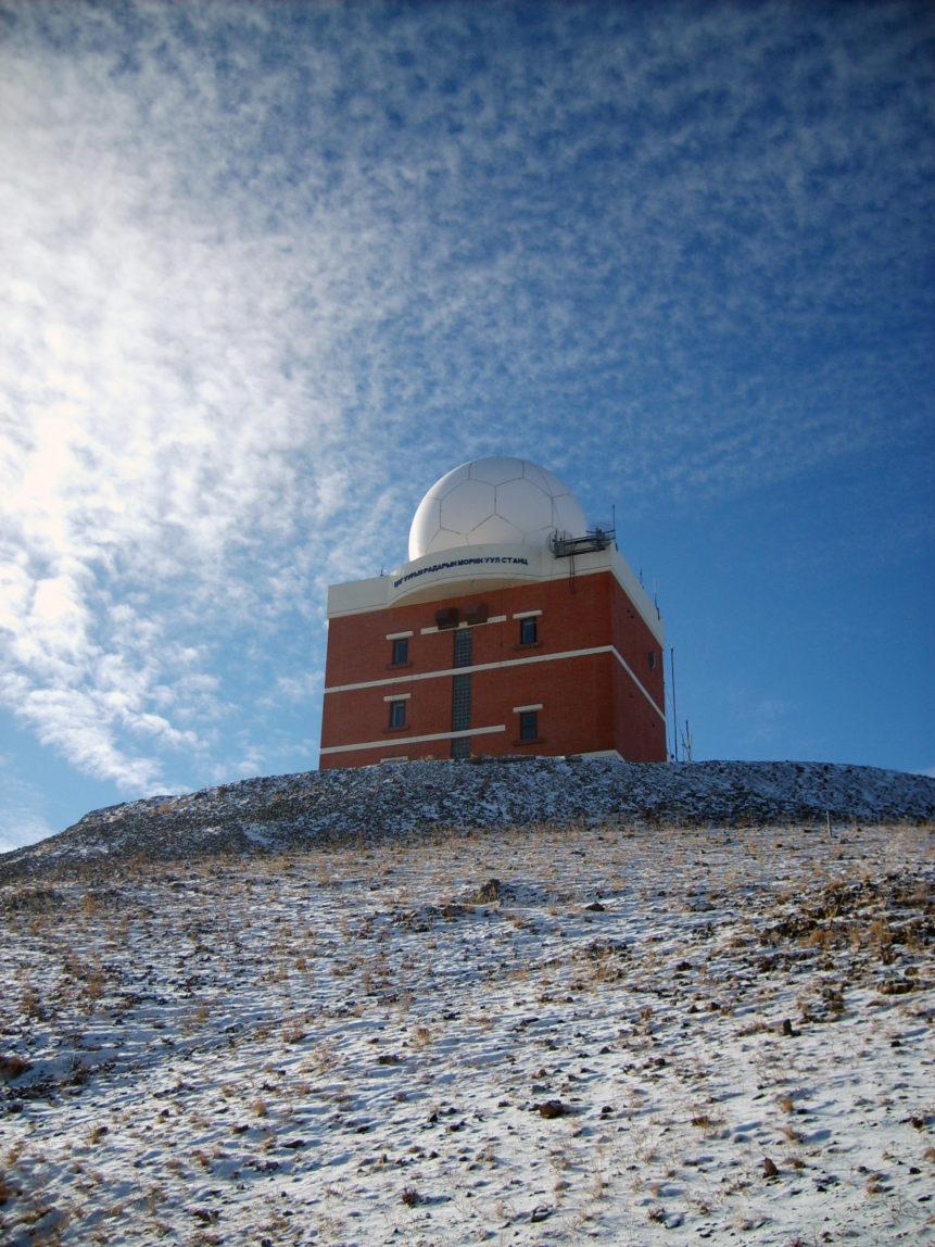Free photo: Meteorological station in Ulaanbaatar