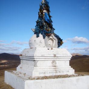 Buddhist Stupa in Ulaanbaatar