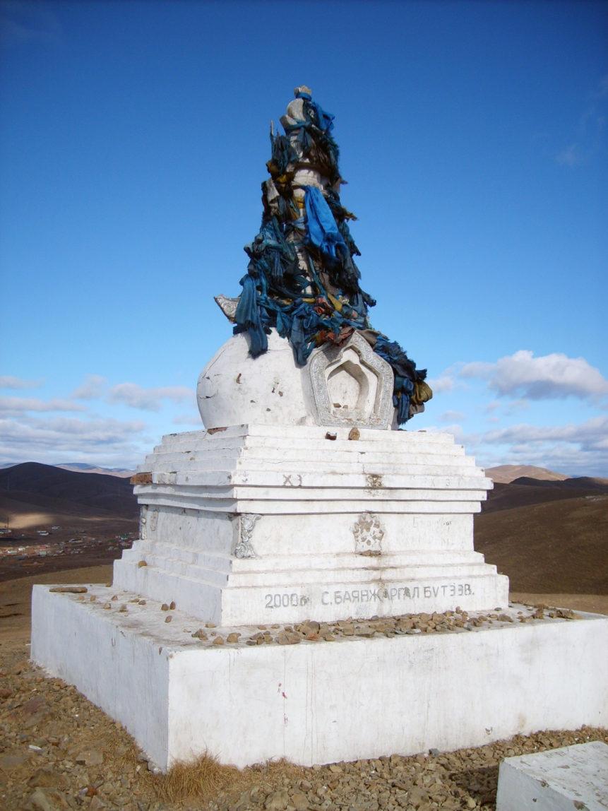 Free photo: Buddhist Stupa in Ulaanbaatar