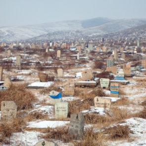 Cemetery of Ulaanbaatar