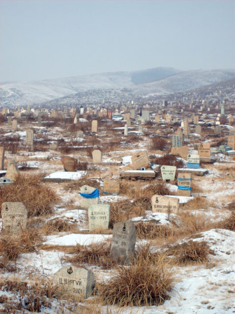 The cemetery in Ulaanbaatar
