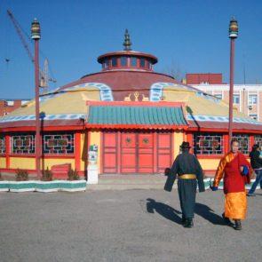 Buddhist monastery