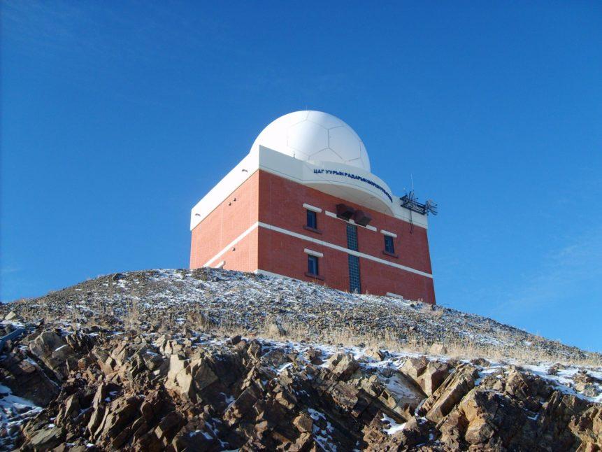 Free photo: Ulaanbaatar observatory
