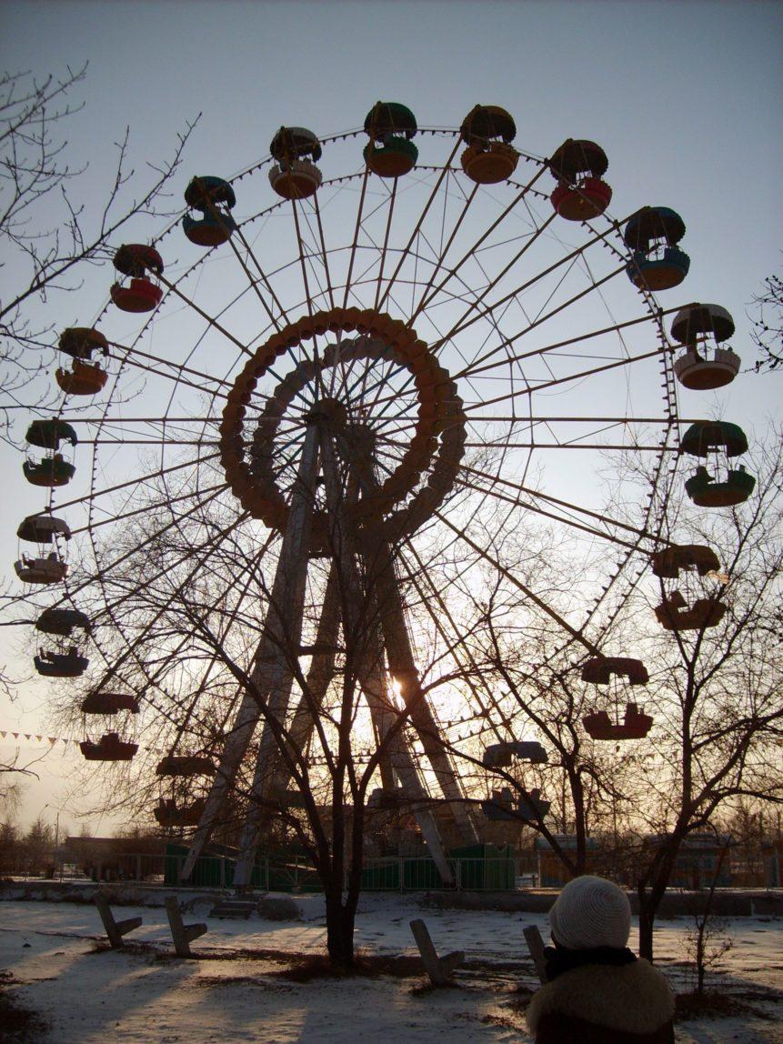 Free photo: Ferris Wheel