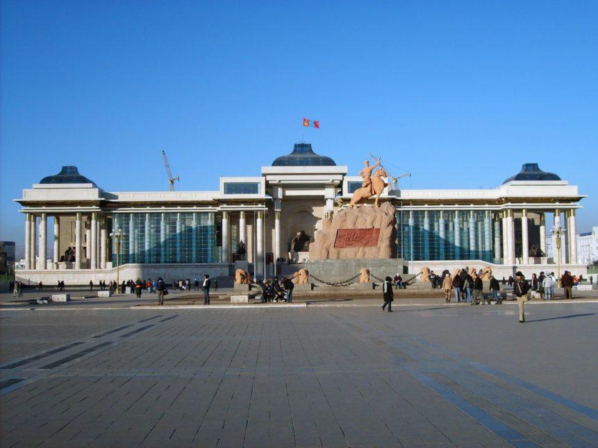 Free photo: Sukhbaatar Square In Ulaanbaatar