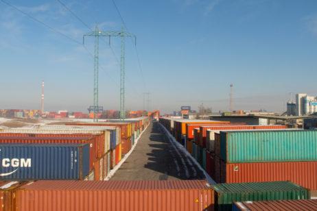 Cargo Transshipment Hub